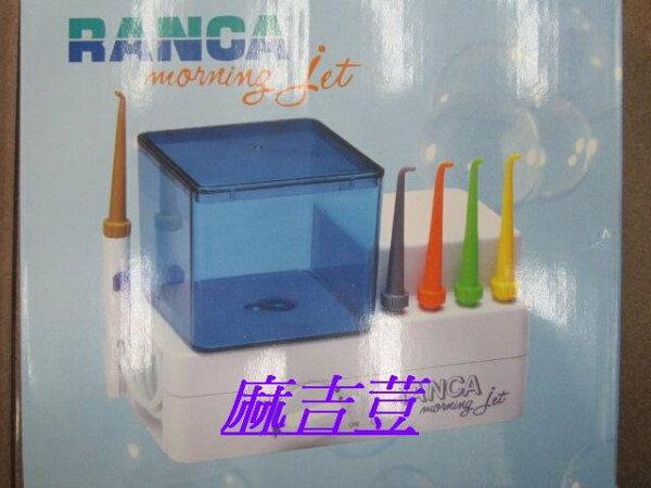 衛生保健RANCA藍卡沖牙機洗牙機R-302+5支噴嘴台灣製造80W功率水量:700ML