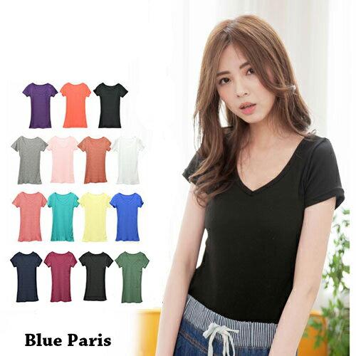 短袖T恤 - 羅紋棉V領素色上衣【23001】藍色巴黎《15色》現貨  MIT 0