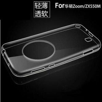 華碩Zenfone Zoom ZX551ML 5.5吋0.5mm矽膠超薄透明隱形套 Asus ZX551ML TPU透明軟套