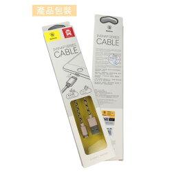 【AB085】 Baseus 2.4A 快充磁吸通用線 充電傳輸磁力線 磁吸線 倍思 2.4A快充電線 傳輸線 磁充線