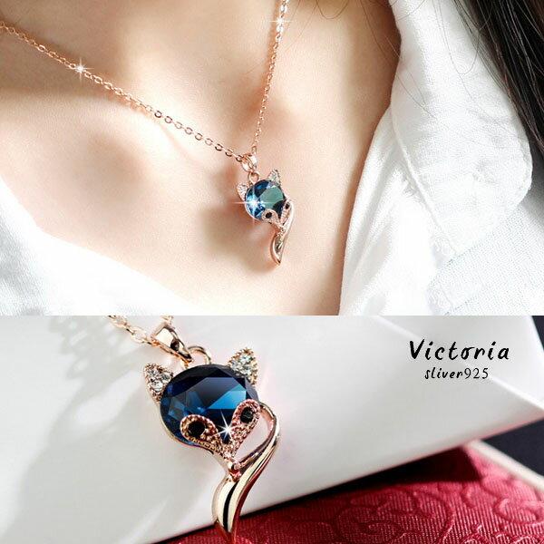 S925銀 玫瑰金色 鑲鑽狐狸 項鍊-維多利亞170505