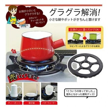 【晨光】日本製  陶瓷瓦斯爐專用架/ 灶腳架 (427605) 【現貨】