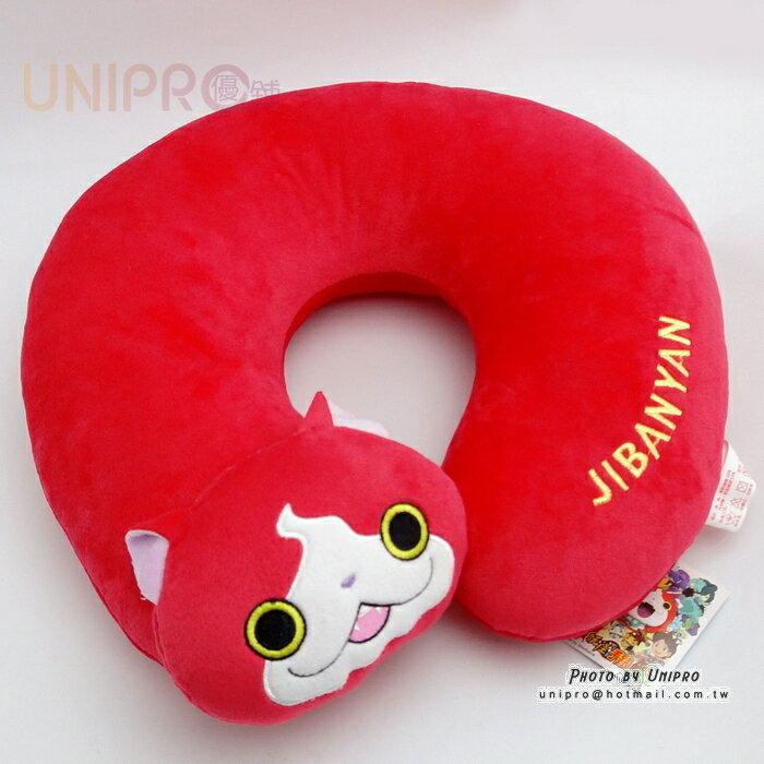 【UNIPRO】妖怪手錶 吉胖喵 吉胖貓 JIBANYAN U型枕 旅行枕 靠枕 頸枕 地縛貓 YoKaiWatch 正版授權
