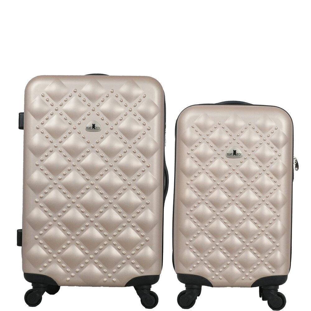 Bear Box 時尚香奈兒系列霧面24吋+20吋旅行箱 / 行李箱 1