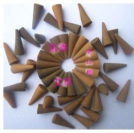 【塔香-塔香香粒-直徑1.2*高3cm-10~16分/粒-2盒/組】寶塔香錐香 檀香 沉香 艾草香 香熏香料 熏香,多款可選-7501035