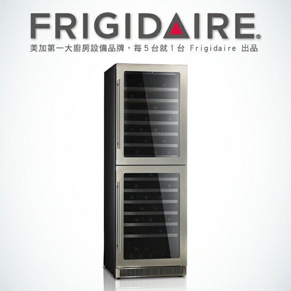 美國富及第Frigidaire Seamless 雙溫不鏽鋼酒櫃 FWC~D154SSN