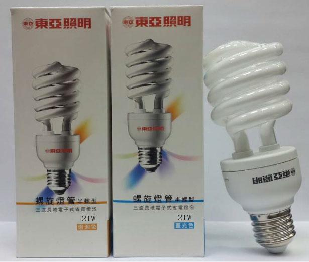東亞★螺旋燈泡 110V 21W 白光 黃光壓 白光 自然光 ★永光照明TO-EFS21D/L-G1