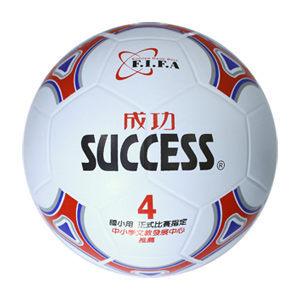 成功 S1240 彩色少年足球(4號)