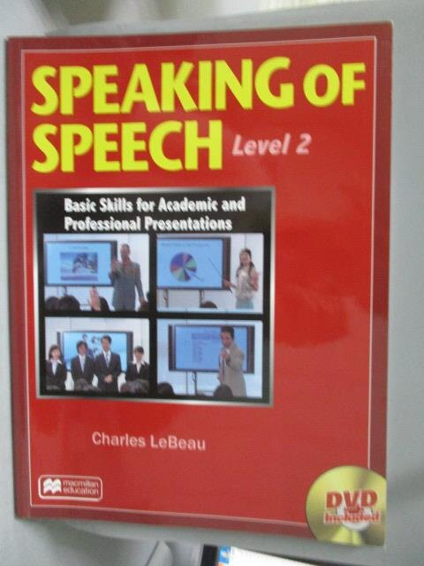 ~書寶 書T3/溝通_YGT~Speaking of Speech Level 2 Stu