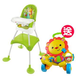 【悅兒園婦幼生活館】Fisher-Price 費雪 四合一高腳餐椅【送多功能獅子學步推車x1】