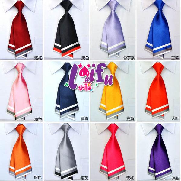 草魚妹:★草魚妹★k500領結海軍風學生水手服領巾糾糾領結領帶,售價99元