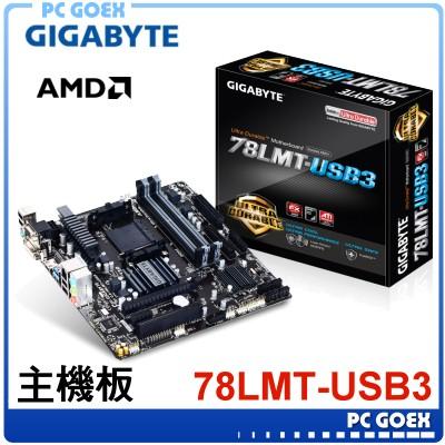技嘉 GA-78LMT-USB3主機板 GIGABYTE ☆軒揚pcgoex☆