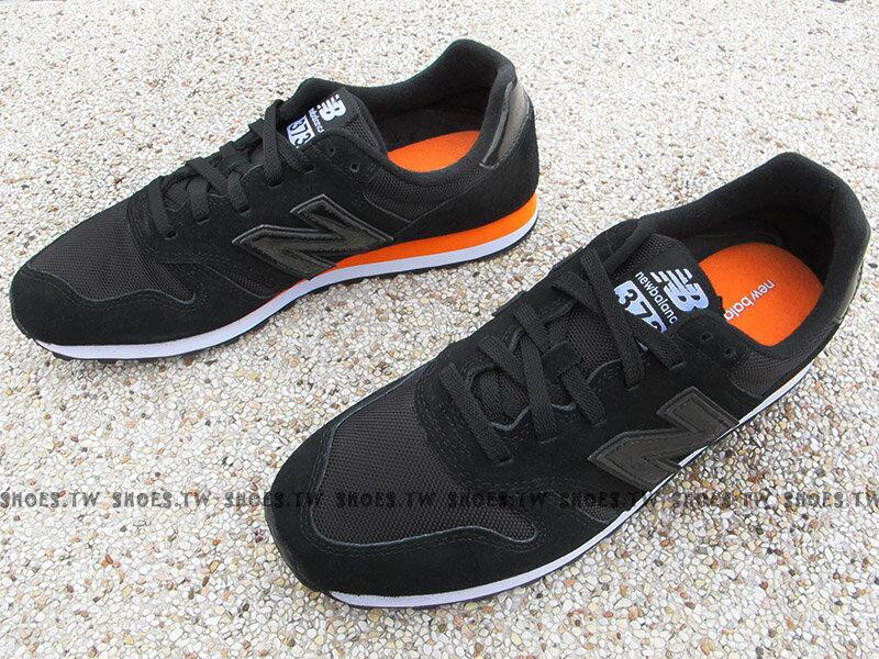 《下殺6折》Shoestw【ML373MB】NEW BALANCE NB373 復古慢跑鞋 黑 橘邊 麂皮 男款 1