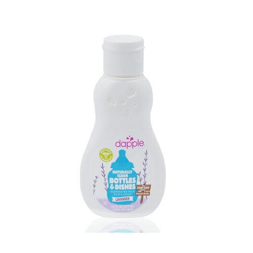 Dapple - 天然奶瓶及餐具清潔液 (薰衣草) 90ml 外出用 0