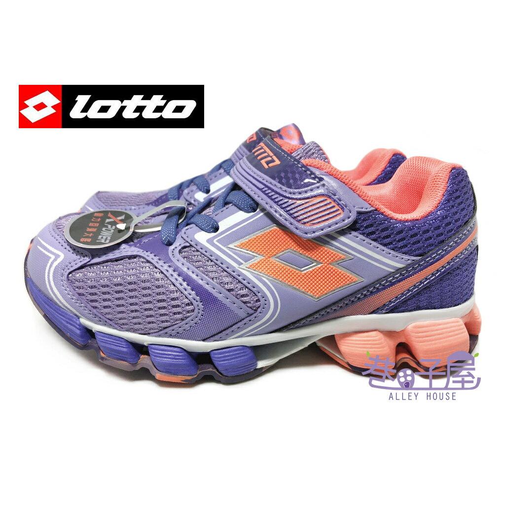 【巷子屋】義大利第一品牌-LOTTO 女童X-POWER動感彈力跑鞋 [3767] 紫 超值價$498