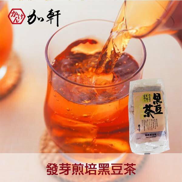 <br/><br/>  《加軒》日本老鋪遊月亭發芽煎培黑豆茶<br/><br/>