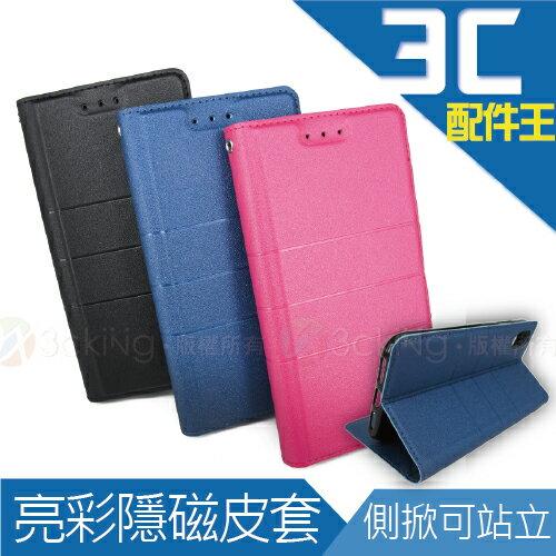 TheabioHTCU11亮彩隱磁側翻式皮套側掀掀蓋支架磁扣卡片保護套手機殼