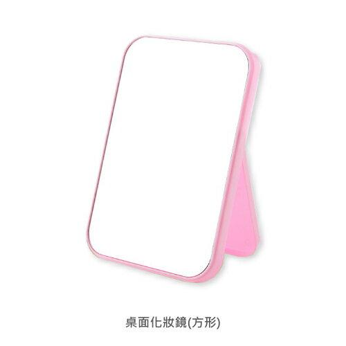 【A-HUNG】桌面化妝鏡(方形)鏡子大鏡面美妝鏡單面立鏡梳妝鏡折疊公主鏡