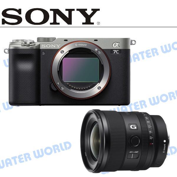 【中壢NOVA-水世界】SONY A7C FE 20mm F1.8 G 廣角風景組合 SEL20F18G 公司貨