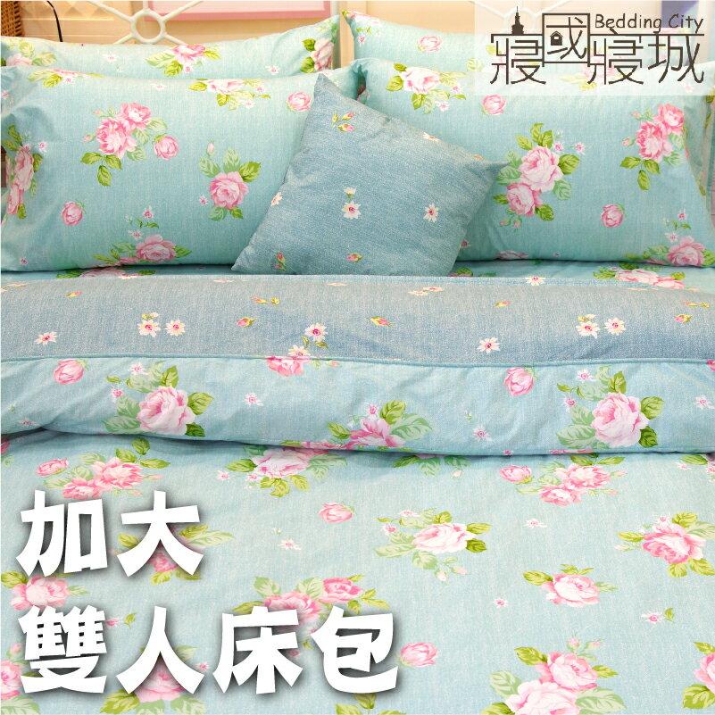 加大床包三件組/100%精梳棉-夢遊花綠【大鐘印染、台灣製造】#精梳純綿