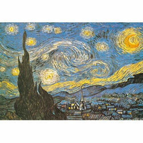 【P2 拼圖】世界名畫系列 梵谷-星夜 1000片(75x50) HM1000-157