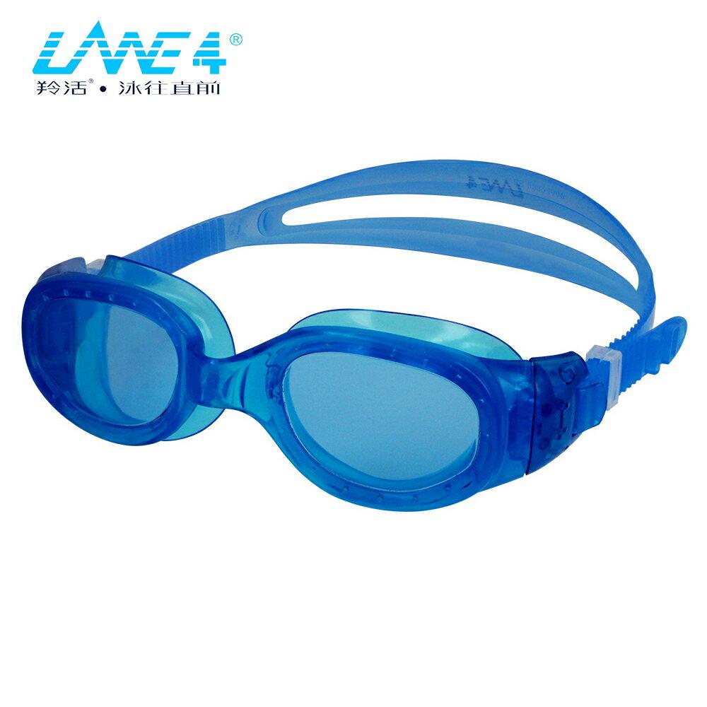 LANE4羚活成人舒適防霧泳鏡 A327 1
