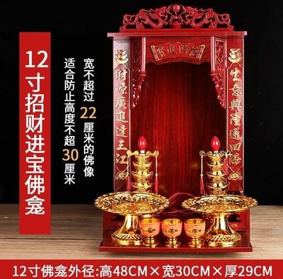 神龕 小佛龕壁掛家用供奉壁掛式供桌仙家吊櫃經濟型供台財神爺紅木色『XY1445』