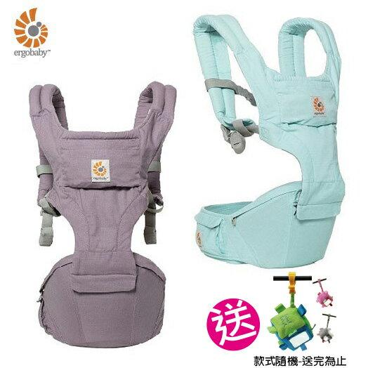 【送市價$650布標搖鈴玩具】美國【ErgoBaby】 坐墊式系列 腰凳式揹巾(冰藍/淡紫)