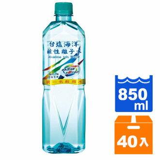 台鹽海洋鹼性離子水 850ml (20入)x2箱【康鄰超市】 0