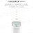 浴室防水智能感應垃圾桶7L 馬桶旁窄小空間專用 自動開蓋揮手感應桶 廚房觸控回收桶置物桶【ZI0408】《約翰家庭百貨 9