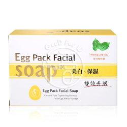 韓國 LJH麗緻韓 白潤雙效雞蛋面膜皂 100g/顆【i -優】