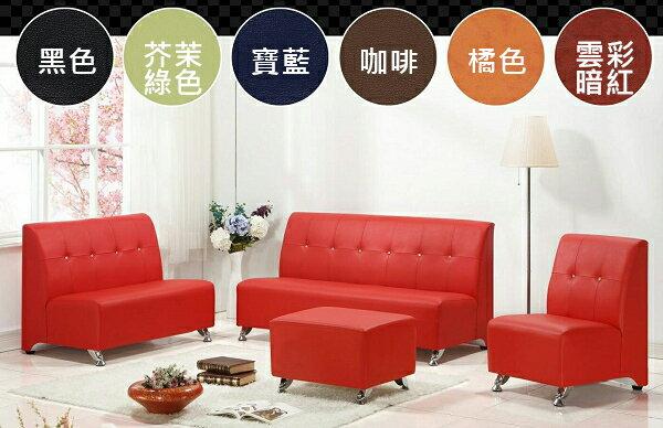【床工坊】黛安娜水鑽1人座皮沙發 / 單人沙發,7色可選 (配送地區限新竹縣市--->新北台北市) 1