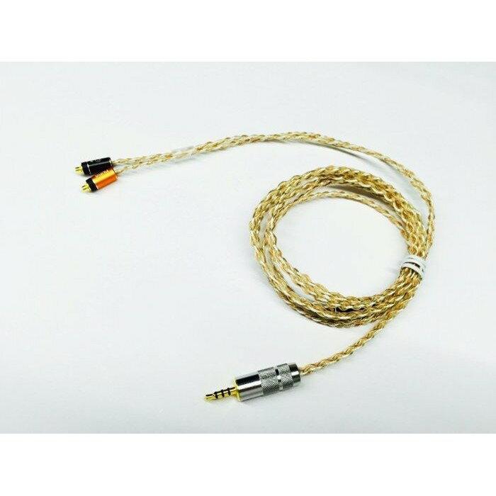 弘達影音多媒體 達音科 DUNU DN-2002 單晶銅/銀混編 2.5MM 四極TRRS平衡耳機升級線免運費!