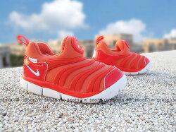 Shoestw【343738-803】NIKE DYNAMO FREE 童鞋 毛毛蟲 中童鞋 紅橘 可凹折