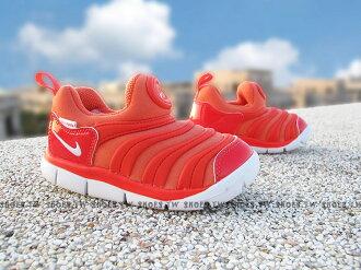 Shoestw【343938-803】NIKE DYNAMO FREE 童鞋 毛毛蟲 小童鞋 紅橘 可凹折