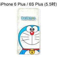 小叮噹週邊商品推薦哆啦A夢空壓氣墊軟殼 [大臉] iPhone 6 Plus / 6S Plus (5.5吋) 小叮噹【正版授權】