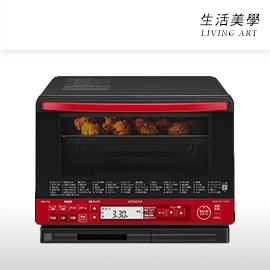 嘉頓國際 日版 日立 HITACHI【MRO-TS8】31L 三重重量感應 易清潔 水蒸 微波 烤箱 加熱
