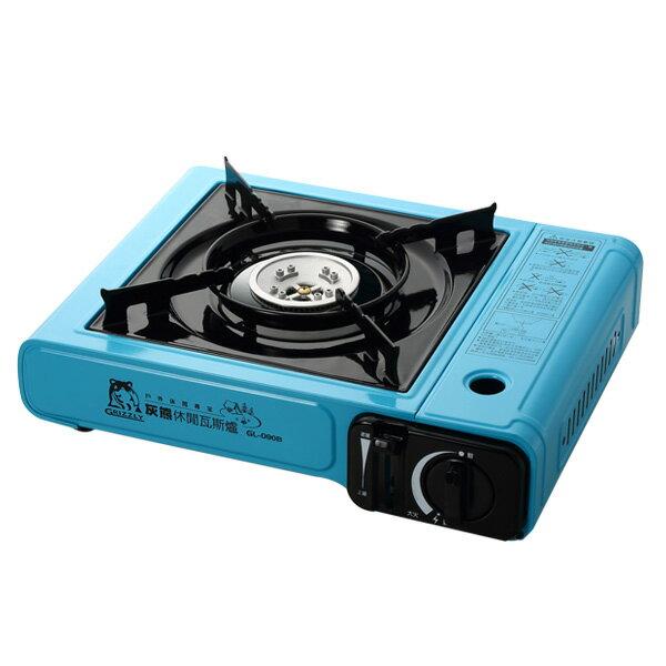 灰熊 休閒瓦斯爐/卡式爐 藍色 GL-090B - 限時優惠好康折扣