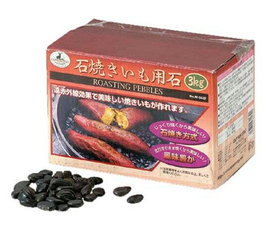 【鄉野情戶外用品店】 CAPTAIN STAG 鹿牌 |日本| 石燒天然石/烤番薯 烤肉料理石/M-5532