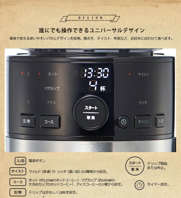 日本siroca 全自動研磨保溫咖啡機 / SC-C122。日本必買 日本樂天代購(26784*5.9)。件件免運 2