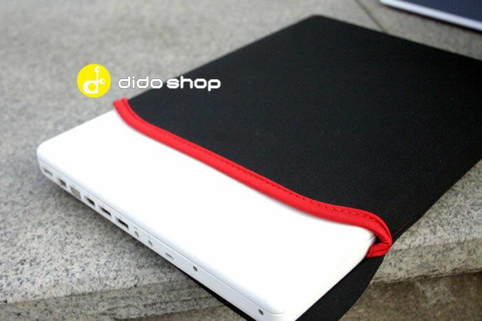 17.3吋 直入式 紅邊豎款 筆電防震包 DH075 黑