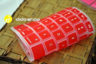 【dido shop】Macbook Air Mac 13.3吋 MBA專用 鍵盤保護膜 鍵盤膜 (FA017)