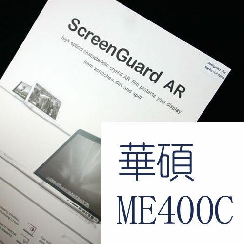 【買一送一】華碩 ME400C 亮面 高透光螢幕保護膜(FA061)