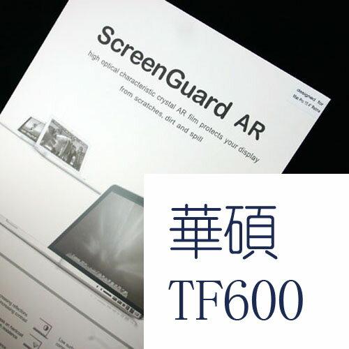 【買一送一】華碩 TF600 亮面 高透光螢幕保護膜(FA066)