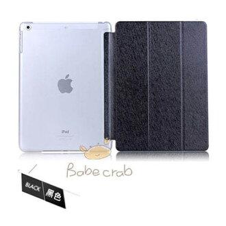 蘋果 iPad Air 9.4吋 三折蠶絲紋保護套 皮套(ME002) 黑