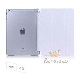 蘋果 iPad Air 9.4吋 三折蠶絲紋保護套 皮套(ME002) 白