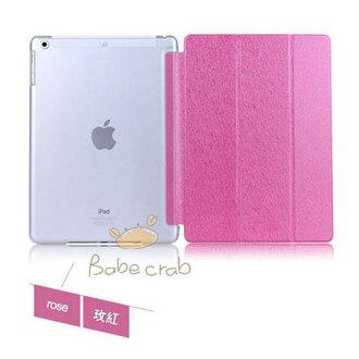 蘋果 iPad Air 9.4吋 三折蠶絲紋保護套 皮套(ME002) 玫紅