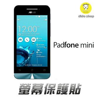 ASUS PadFone mini 保護膜 螢幕保護貼(MM009-1)