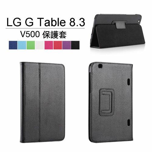 LG G TABLET 8.3 V500 平板站立式側掀 專用保護套(NA095) 黑