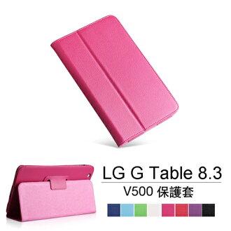 LG G TABLET 8.3 V500 平板站立式側掀 專用保護套(NA095) 玫紅